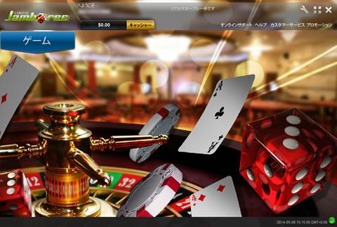カジノロビー画面