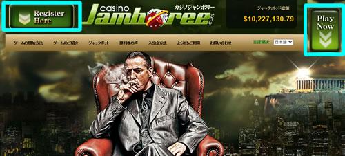 カジノジャンボリーのトップページ