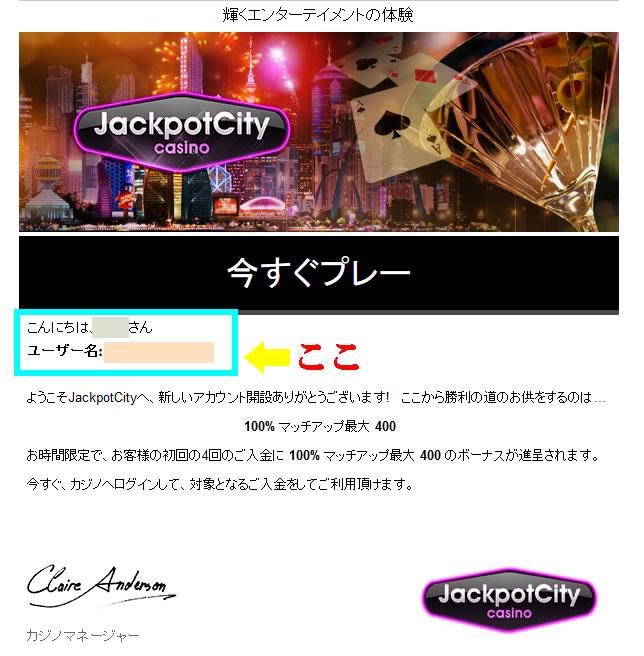 Jackpot city account loschen