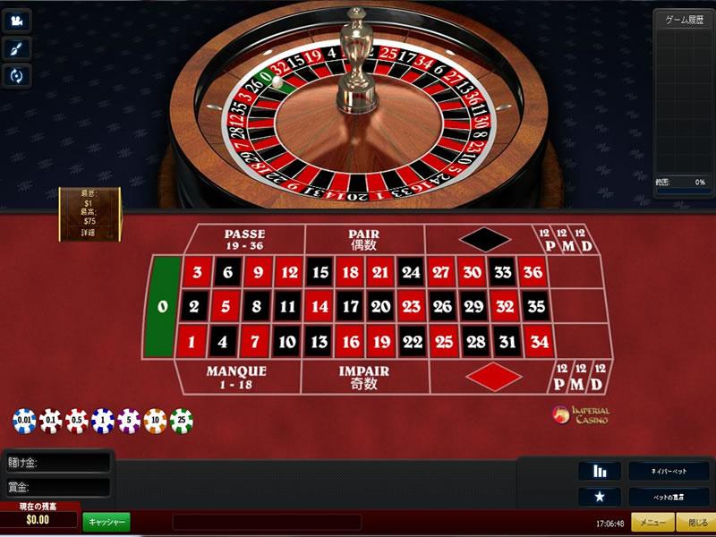 インペリアルカジノのフレンチルーレット