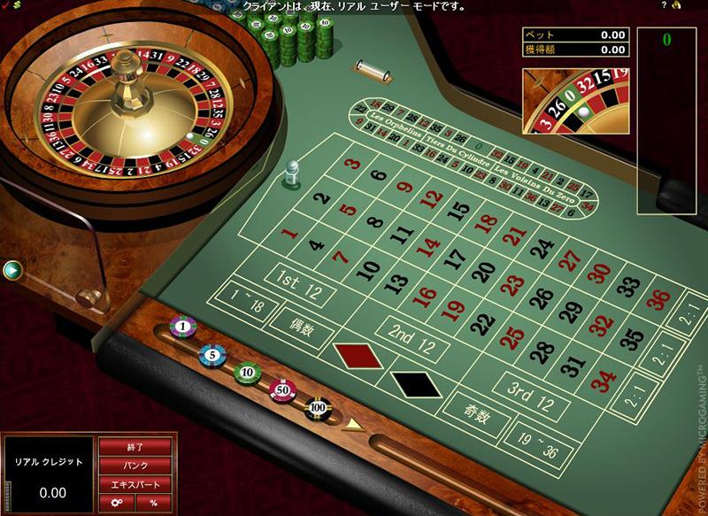ジャックポットシティカジノのルーレット